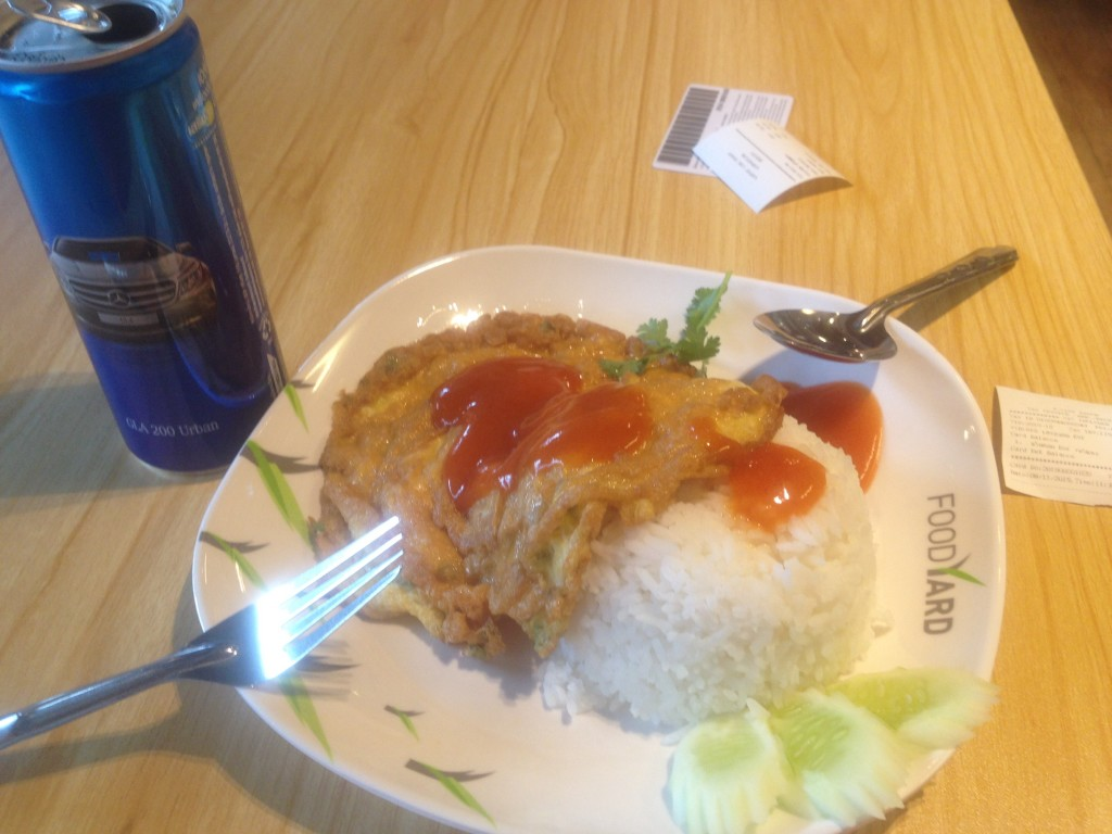 Tajski omlet z ryżem, za 2,5 zł :)